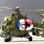 Ударный вертолёт Ми-24 (Hind)