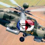 Радиолокационный «перископ» для Ми-28НМ