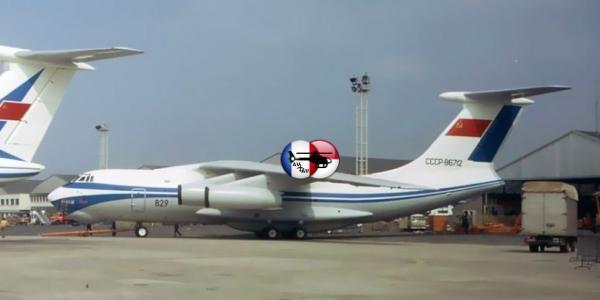 Ил-76: к очередной годовщине первого полёта