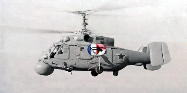 Всепогодный противолодочный вертолёт Ка-25